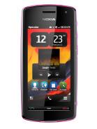 Nokia 600 / N5