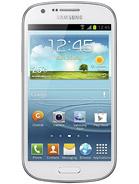 Galaxy Express / i8730