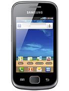 Galaxy Gio / S5660