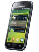 Galaxy S / S Plus / i9000